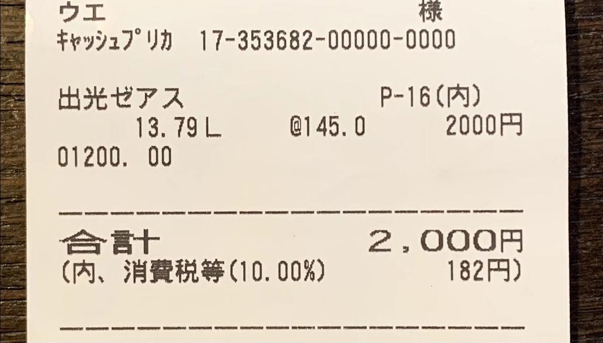 f:id:kutomi-church:20210910131932j:plain