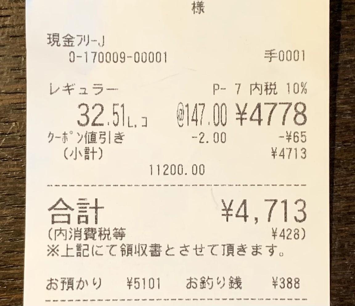 f:id:kutomi-church:20210910132057j:plain