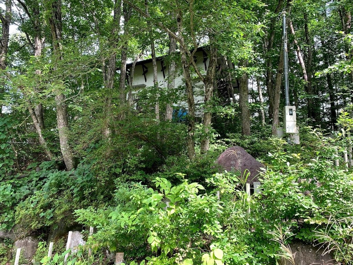 f:id:kutomi-church:20210910161112j:plain