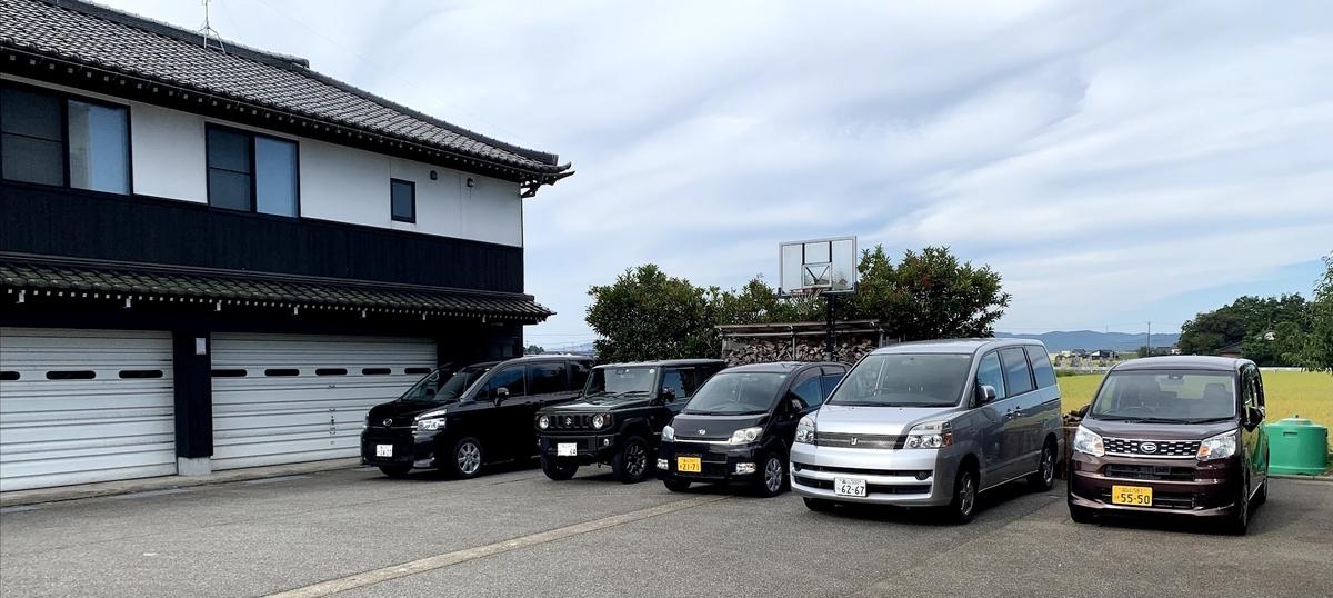 f:id:kutomi-church:20210913090255j:plain