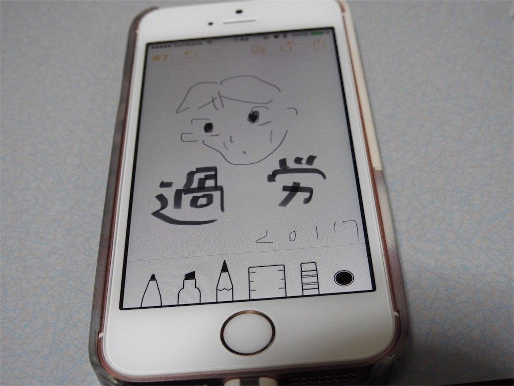 f:id:kutsu_shita:20170518235553j:image