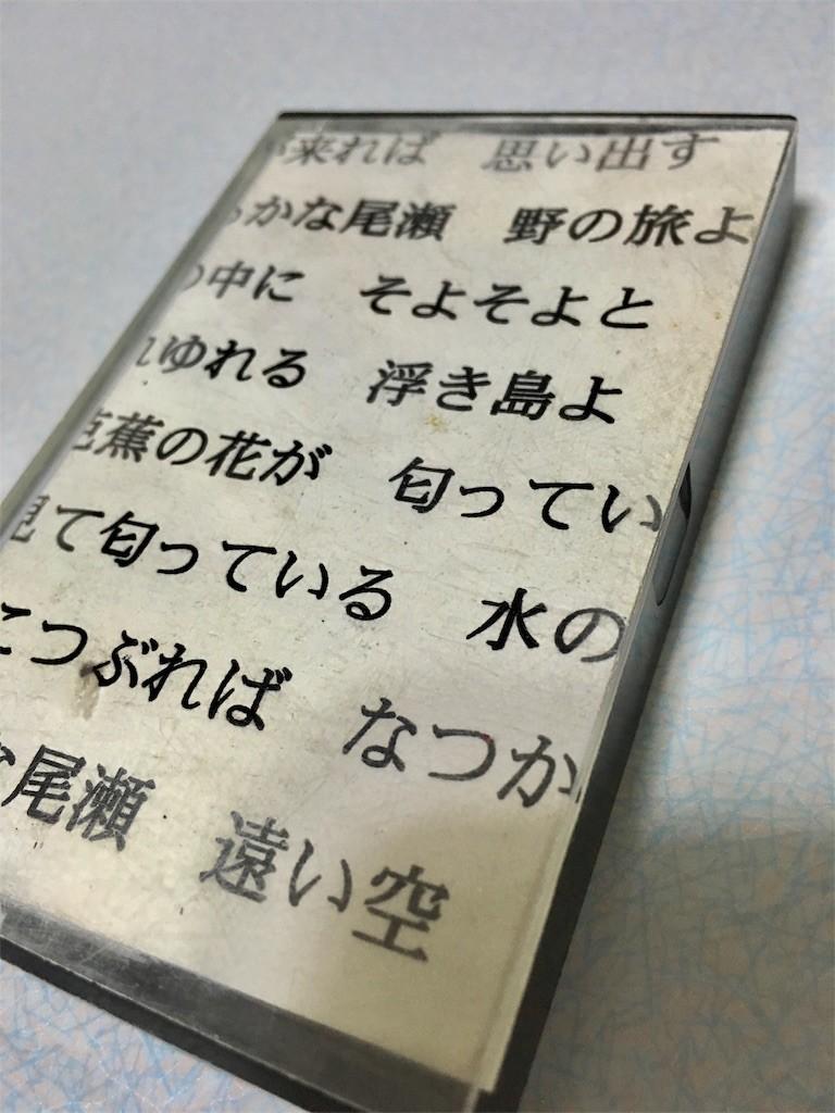 f:id:kutsu_shita:20170906161619j:image