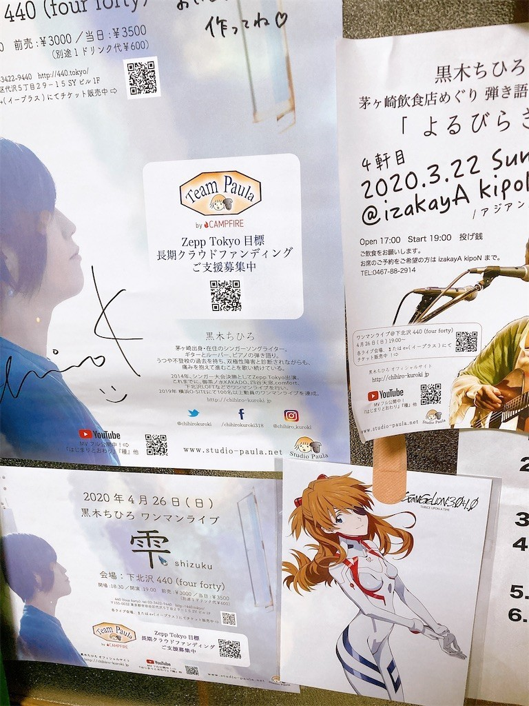 f:id:kutsu_shita:20210309234812j:image