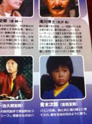 f:id:kutsukakato:20110227192210j:plain