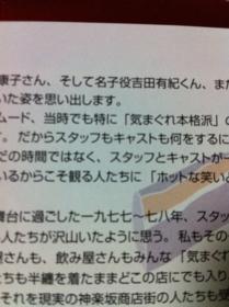 f:id:kutsukakato:20110227192511j:plain