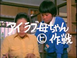 f:id:kutsukakato:20111225204020p:image:left