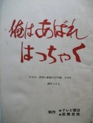 f:id:kutsukakato:20140126210236j:image