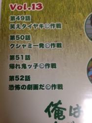 f:id:kutsukakato:20140127230934j:image