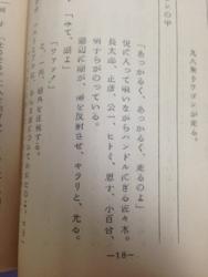 f:id:kutsukakato:20140724192201j:image