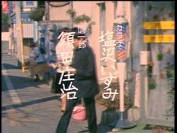 f:id:kutsukakato:20140726173134j:image