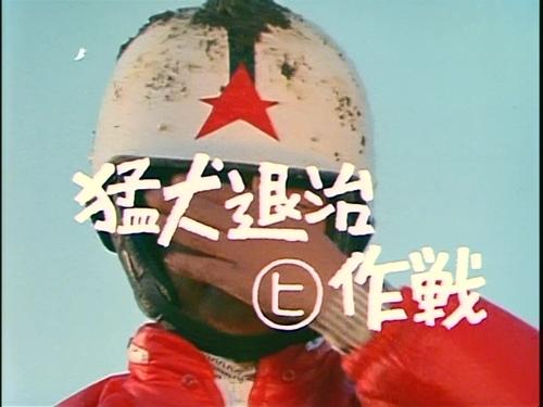 f:id:kutsukakato:20201114093927j:plain