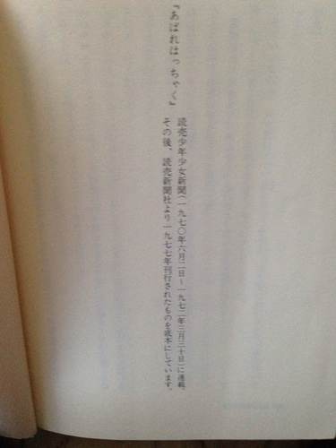 f:id:kutsukakato:20201114155642j:plain