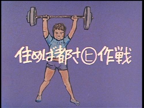 f:id:kutsukakato:20201220053625j:plain