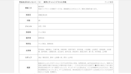 f:id:kutsukakato:20210107061550j:plain