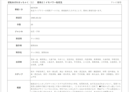 f:id:kutsukakato:20210107061608j:plain