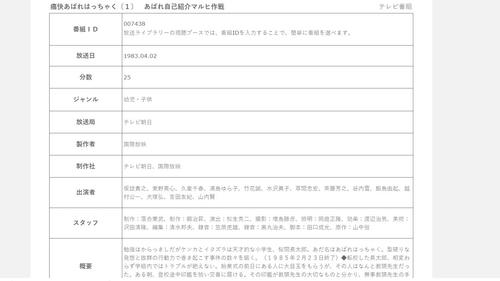 f:id:kutsukakato:20210107061651j:plain