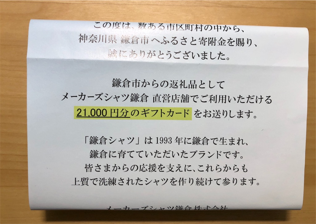 f:id:kutsukeinenhenka:20200126160158j:image
