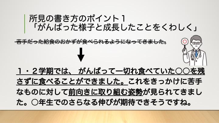 f:id:kutsurogukun:20210223174721j:plain