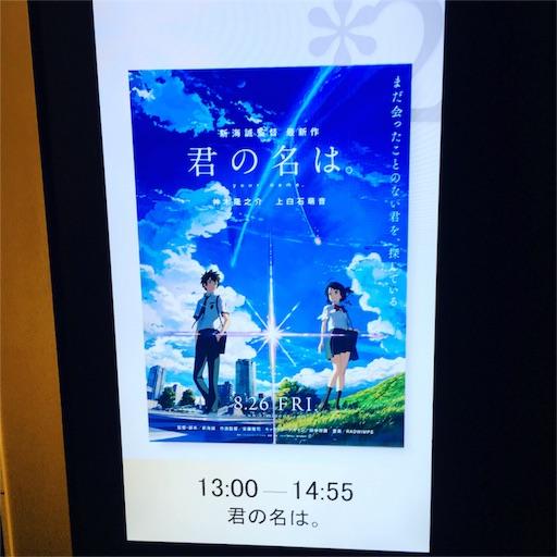 f:id:kutsushitaeiga:20160916212548j:image