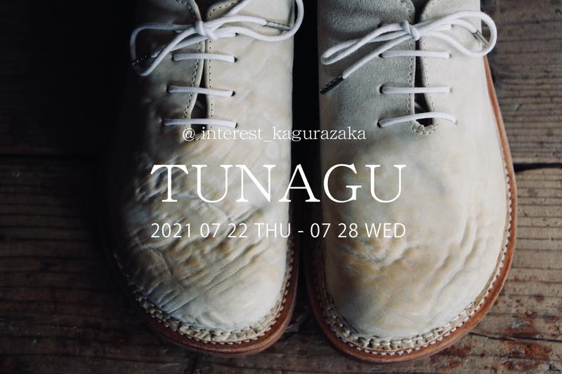 f:id:kutsuya-koubou:20210802124922j:plain