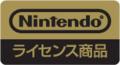 任天堂ライセンス商品アイコン