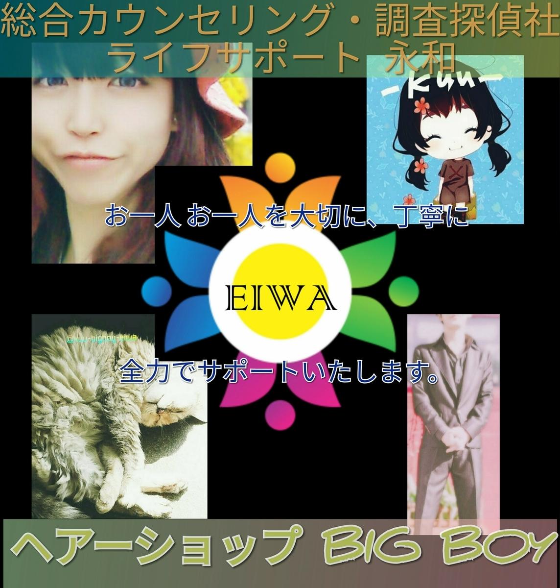 f:id:kuu-bigboy-eiwa:20200322143503j:plain