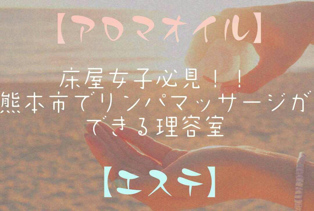 f:id:kuu-bigboy-eiwa:20210218170734j:plain