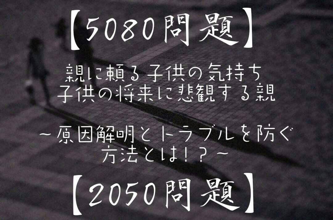 f:id:kuu-bigboy-eiwa:20210326002644j:plain