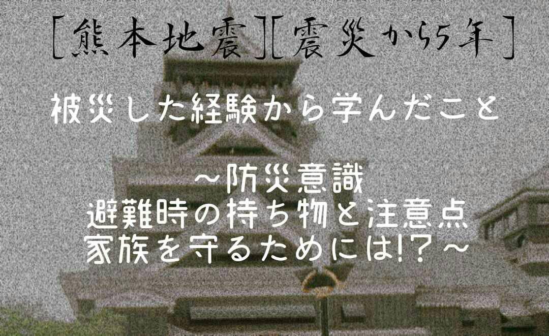 f:id:kuu-bigboy-eiwa:20210415181301j:plain