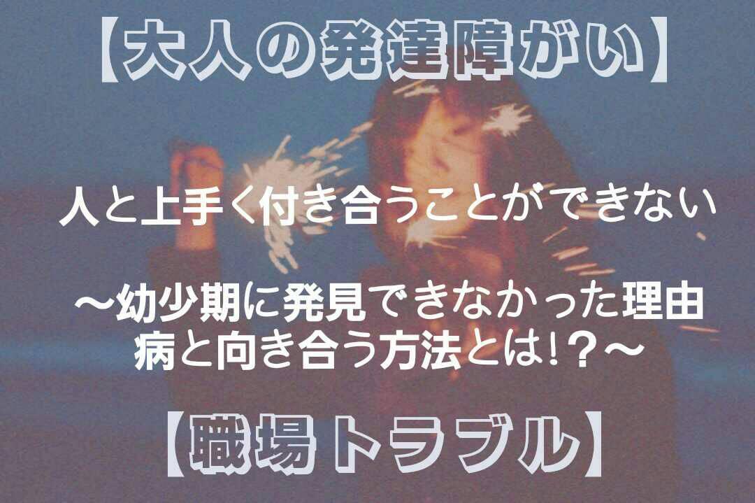 f:id:kuu-bigboy-eiwa:20210513143444j:plain
