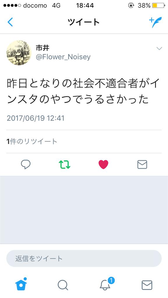 f:id:kuu_y_poke:20170619184749p:image
