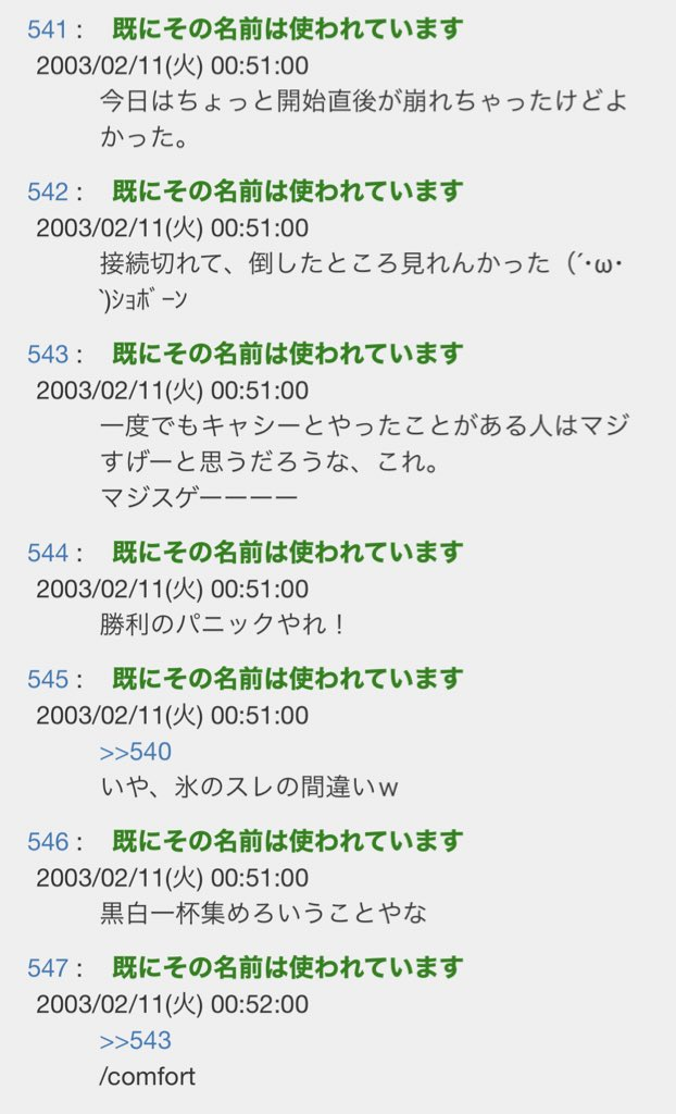 f:id:kuuhaku2:20200619204026j:plain
