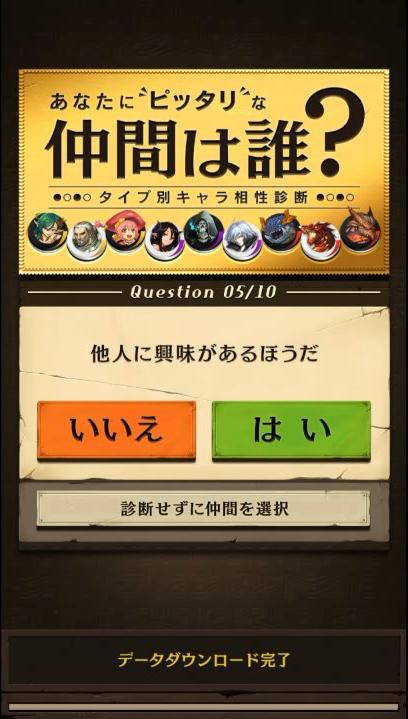 Question5