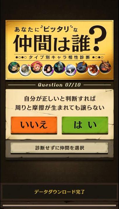 Question7