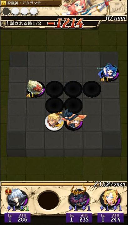 攻撃スキルを発動できるマスを選ぶ