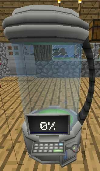 化石マシンを床に置く