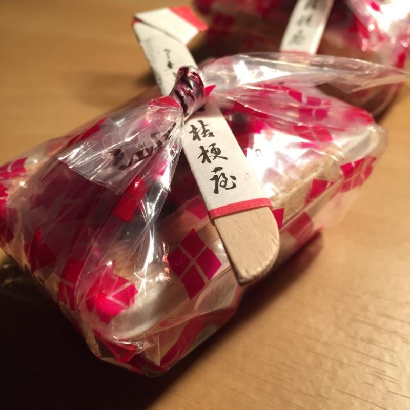 shingenmochi-tsumehoudai