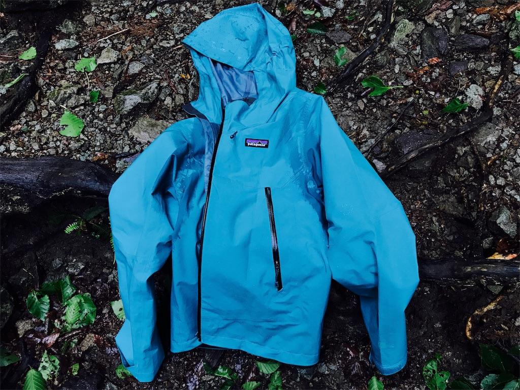 雨の中使用した後のクラウドリッジジャケット