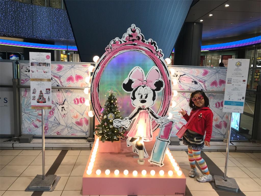 f:id:kuwachan-family:20171229081357j:image
