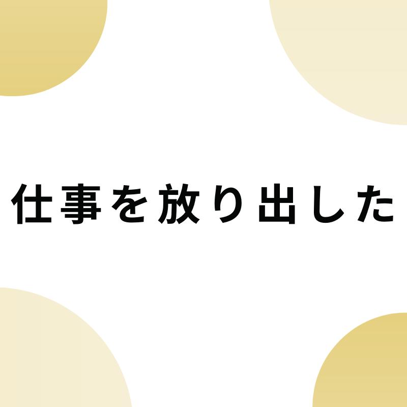f:id:kuya-a:20191121103732p:plain