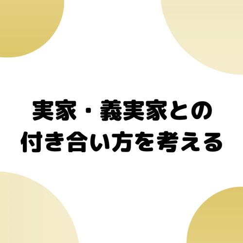 f:id:kuya-a:20200110235806j:plain