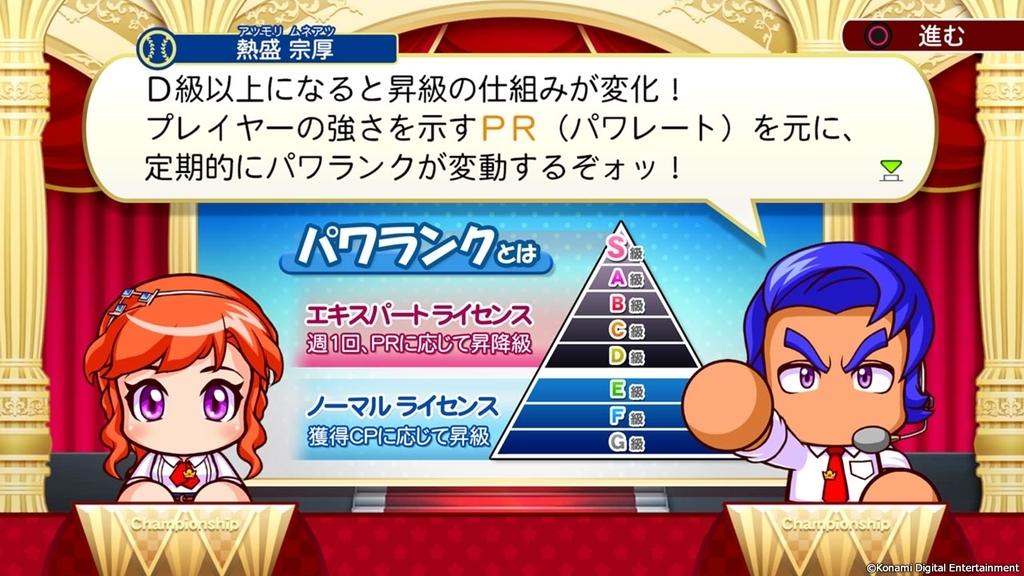 f:id:kuyamaimo:20190118152816j:plain