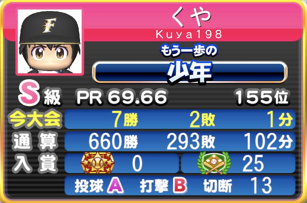 f:id:kuyamaimo:20190126233517p:plain