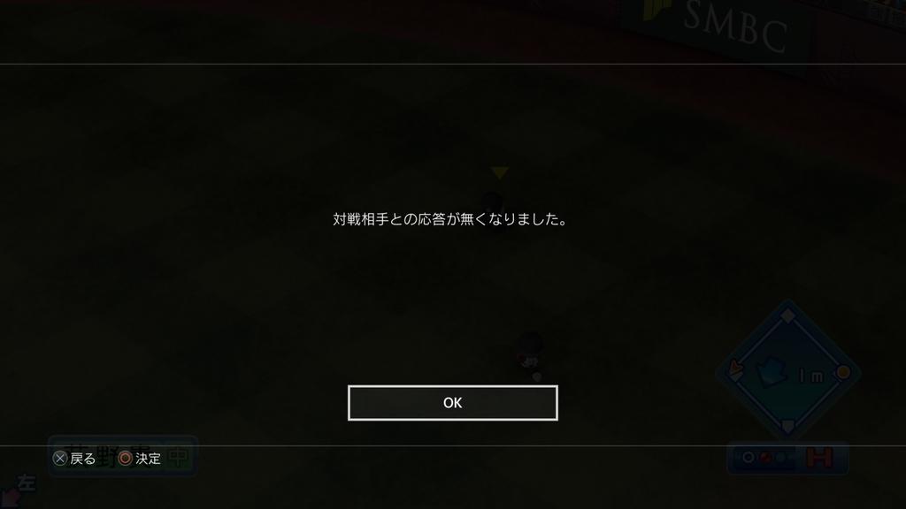 f:id:kuyamaimo:20190127234841j:plain
