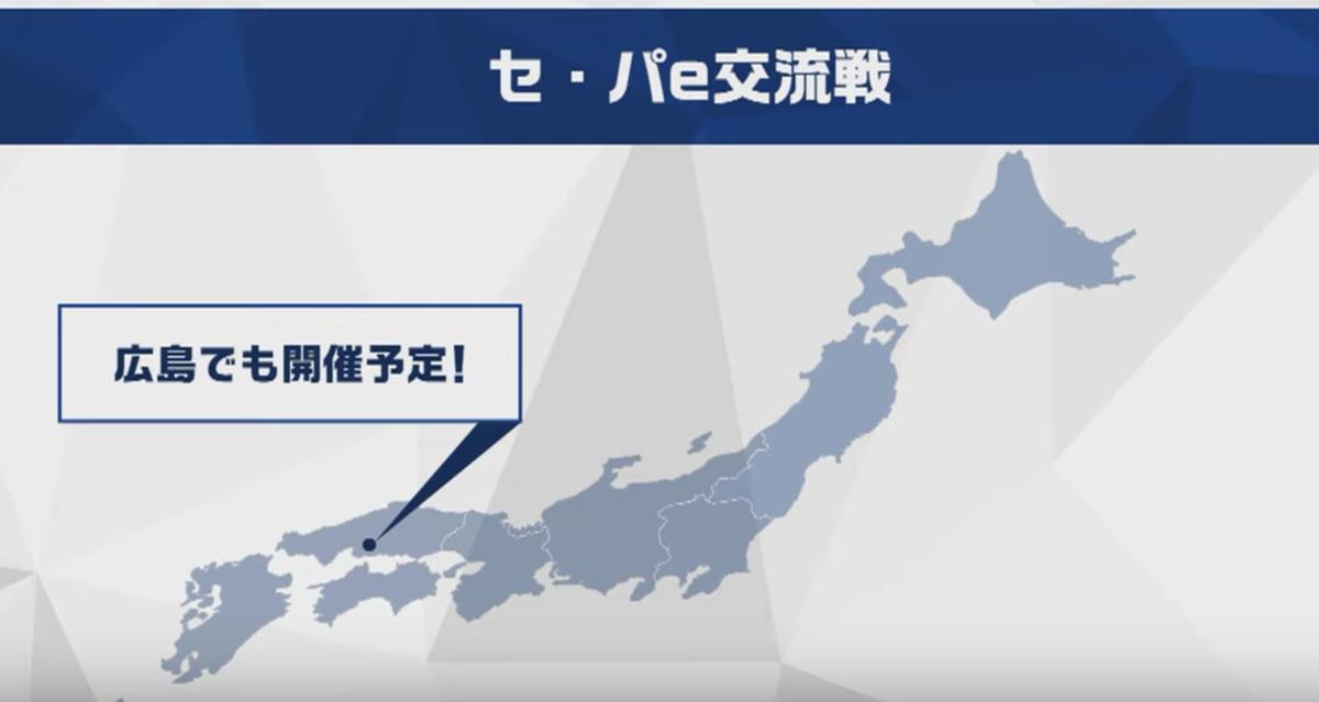 f:id:kuyamaimo:20190610210509p:plain