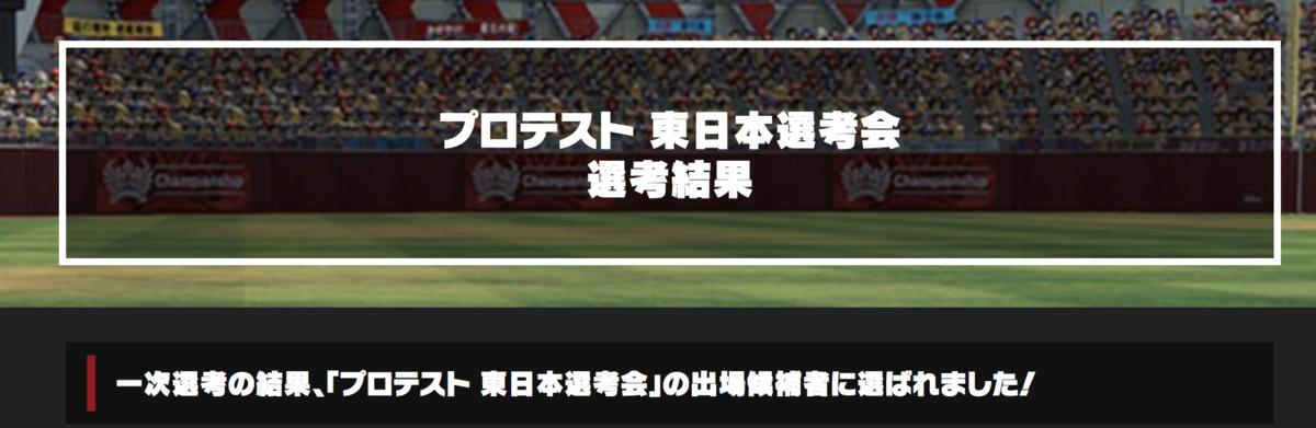 f:id:kuyamaimo:20190806184745p:plain