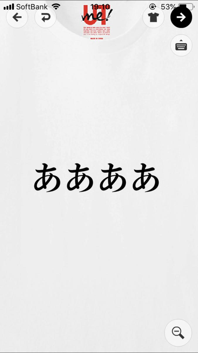 f:id:kuyamaimo:20190810191147p:plain