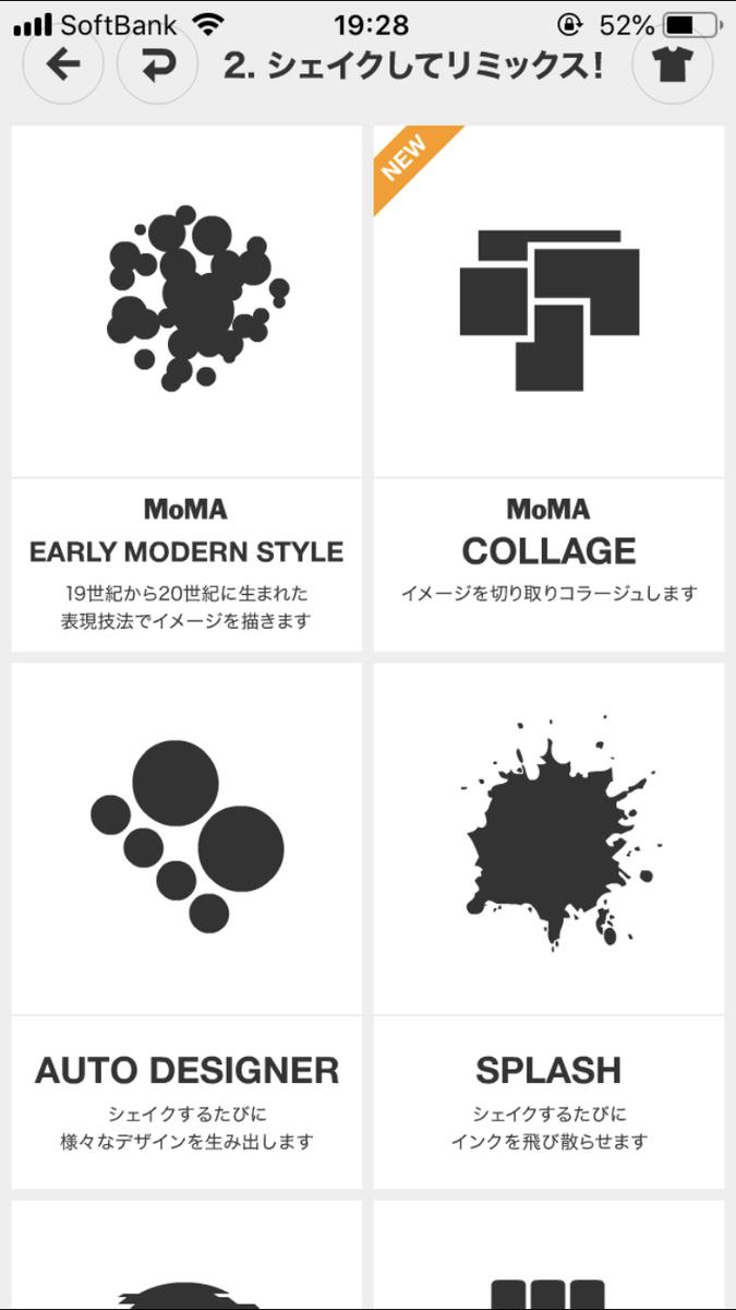 f:id:kuyamaimo:20190810192907j:plain