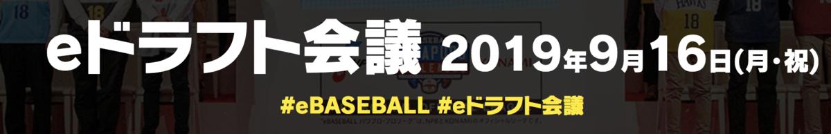 f:id:kuyamaimo:20190905213515p:plain