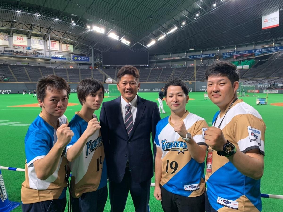 f:id:kuyamaimo:20191011215330j:plain